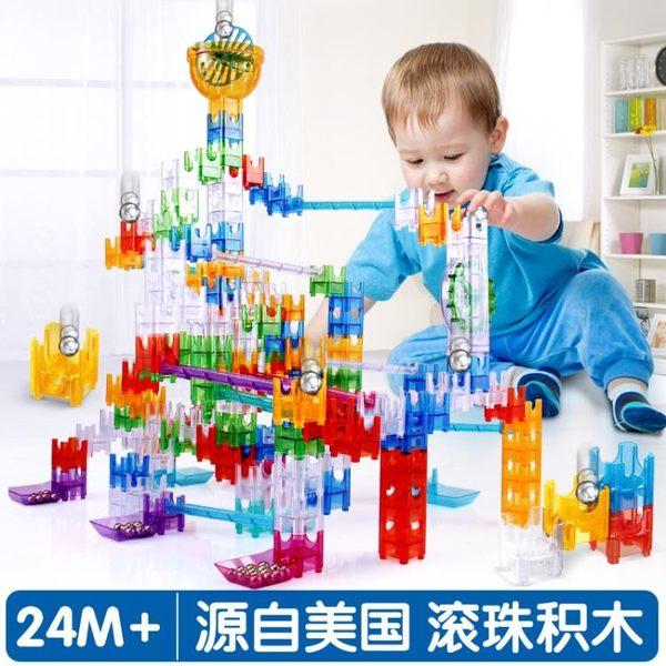 兒童積木 玩具拼裝拼插男女孩寶寶啟蒙益智迷宮滾球1-2-3-6-10周歲XQB