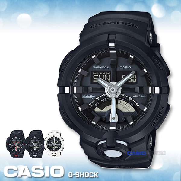 CASIO 卡西歐 手錶專賣店 G-SHOCK GA-500-1A DR 男錶 樹脂錶帶 防震 世界時間 計時器 全自動日曆