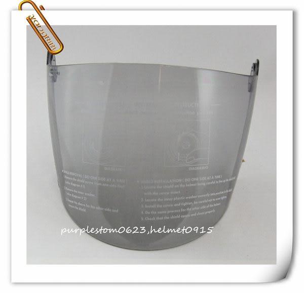 SOL安全帽,SO-2,SO2 專用鏡片