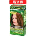 ◆最低價◆赫本染髮劑 7C 金赤土色 NATURTINT【美十樂藥妝保健】