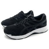 《7+1童鞋》男段 ASICS MEN 亞瑟士 GEL-CONTEND 6 輕量透氣 運動鞋 慢跑鞋 機能鞋 5227 黑色