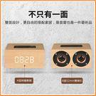 木質 無線藍牙音箱 多功能 鬧鐘音箱  手機音響 戶外音箱/低音炮喇叭廣場舞音