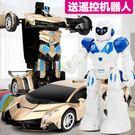 遙控變形車金剛機器人充電無線賽車遙控汽車...
