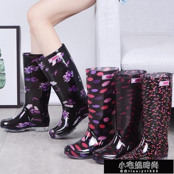 雨鞋 水鞋女雨靴長筒女士雨鞋夏季防水時尚防滑防油中高筒膠鞋女式膠靴 小宅妮