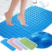 【三房兩廳】無味吸盤浴室止滑防滑墊/地墊/踏墊(深藍色4入)
