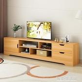 電視櫃茶幾組合桌現代簡約客廳小戶型簡易臥室仿實木北歐電視機櫃AQ 有緣生活館