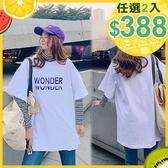 任選2件388短袖T恤韓版寬鬆純棉字母圖案中長版短袖T恤【08G-B2746】