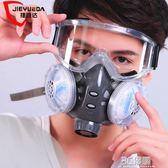 防塵口罩防工業粉塵透氣打磨面罩噴漆煤礦霧霾N95勞保防毒面具男 3C優購