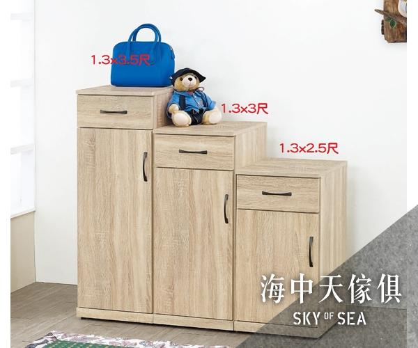 {{ 海中天休閒傢俱廣場 }} G-42 摩登時尚 精品系列 963-2 希蕾森橡木1.3X3.5尺鞋櫃