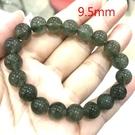 『晶鑽水晶』天然髮晶手鍊 綠髮晶 三色髮晶 約9.5-11mm 色澤飽滿 招財 加強自信心、果斷力