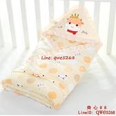 嬰兒抱被新生兒包被初生抱毯被子產房包巾包單【齊心88】