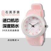 兒童手錶 兒童手錶電子錶男孩防水防摔小學生女孩石英錶小學生夜光指針式錶 薇薇