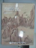 【書寶二手書T8/收藏_QBX】POLY保利_中國藝術重要專場_2013/10/6