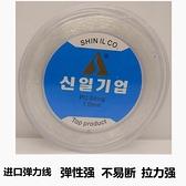 韓國進口透明水晶彈力線串穿佛珠手串的松緊線繩手工