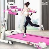 跑步機 跑步機家用款小型超靜音減震家庭迷你電動簡易摺疊式室內 果果輕時尚NMS