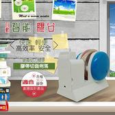 【金德恩】台灣製造 台灣/中國專利 自動隨手切智慧型專利切割大膠台附贈2隻刀片
