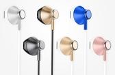 品存H2無線藍牙耳機運動頸掛脖耳塞式頭戴跑步雙耳男女通用