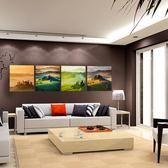 現代冰晶玻璃家居客廳無框畫臥室墻畫現代裝飾壁畫四聯黃昏風景畫LG-67225