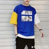 5五分袖t恤男夏季新款寬鬆中袖上衣服韓版潮流半袖體恤男短袖 創意家居生活館