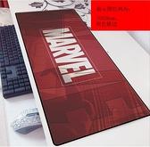 漫威logo卡通游戲3mm鼠標墊超大90x40動漫筆記本電腦鍵盤墊定制 童趣潮品