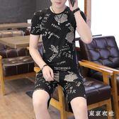 迷彩套裝夏季t恤短袖短褲兩件套休閒潮流男裝夏裝搭配一套衣服 QQ30227『東京衣社』