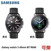Samsung Galaxy Watch 3 45mm R840 藍牙版 藍牙手錶 智慧型手錶 公司貨 可傑 限宅配