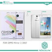 NILLKIN OPPO Mirror 3 3007 超清防指紋保護貼 - 套裝版 螢幕膜 高清貼