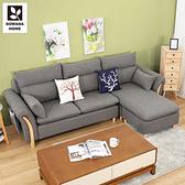 【典雅大師】馬布里L型沙發/二色(L型沙發)灰