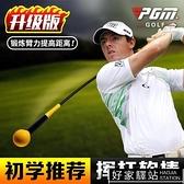 升級版!高爾夫揮桿棒初學訓練用品揮桿練習器軟桿練習棒
