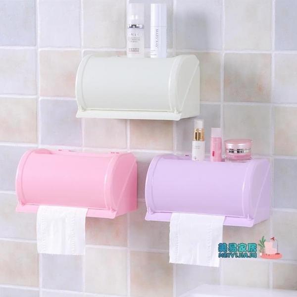 衛生紙架 多功能紙巾架衛生間防水紙巾盒 浴室免打孔無痕貼衛生紙盒