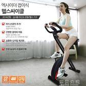 韓國動感單車超靜音磁控腳踏運動自行車家用折疊健身車健身器材igo「摩登大道」