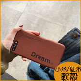 潮牌Dream創意英文字母紅米Note7 紅米note6 Pro手機殼紅米note5 紅米5 軟殼紅米6保護殼紅米Note4X手機殼