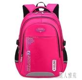 火星龍小學生書包1-3-5年級男女防水耐磨透氣兒童雙肩後背包TT1278『麗人雅苑』