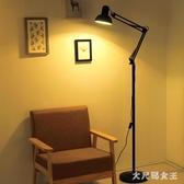 簡約創意美式落地燈 客廳臥室床頭書房學習立式臺燈麻將釣魚燈 BT11922【大尺碼女王】