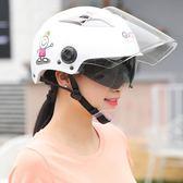 頭盔女雙鏡片電瓶車遮陽帽男女防曬安全帽