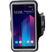 KAMEN Xction 甲面 X行動 HTC U11+ Plus 6吋 運動臂套 可加裝保護殼 運動臂帶 手機 運動臂袋 保護套