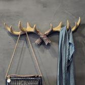 美式復古鹿角裝飾壁掛衣帽架