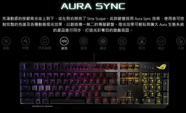 [地瓜球@] 華碩 ASUS ROG Strix Scope Deluxe 機械式 鍵盤 RGB 電競 Cherry 青軸 紅軸 茶軸