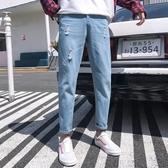 牛仔褲 男修身小腳韓版潮流寬鬆夏季薄款直筒褲男士休閒褲子九分褲