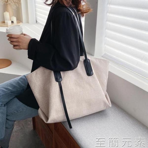 大包包女新款潮韓版簡約單肩包大容量手提包托特包學生帆布包 雙十二全館免運