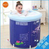 伊潤加厚省水 折疊浴桶 成人浴盆 充氣浴缸 沐浴桶泡澡桶洗澡桶 歐韓時代