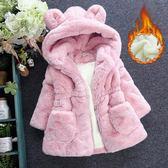 兒童外套 冬季毛毛衣外套新款韓版中小兒童寶寶夾棉洋氣加厚