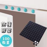 防撞膠墊矽膠粒-門窗櫥櫃馬桶適用自黏消音墊(顏色隨機出貨)73pp444[時尚巴黎]