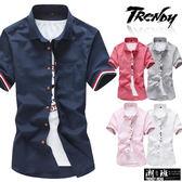 『潮段班』【HJ00A080】夏季新款 M-3L素色素面袖口撞色條紋短袖襯衫上衣