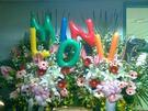 (YA-38)北縣永和市情意花坊網路花店祝賀花籃演唱會.開幕、展覽、發表會(900元/個)