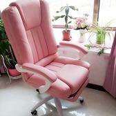 電腦椅主播椅子舒適可躺直播椅家用簡約電競轉椅升降老板椅辦公椅igo「時尚彩虹屋」