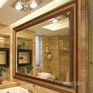 Yishare 壁掛浴室鏡復古做舊美式鄉村衛生間鏡子歐式廁所掛牆鏡子MNS「時尚彩紅屋」