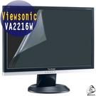 EZstick靜電式電腦LCD液晶霧面螢...