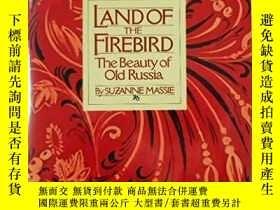 二手書博民逛書店Land罕見of the Firebird: The Beaut