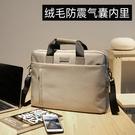 筆記本手提包適用聯想蘋果戴爾惠普華為